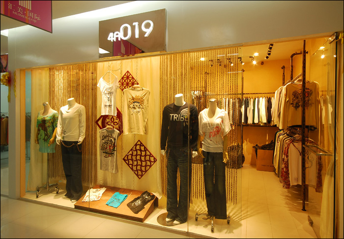 Best clothing store. Cheap clothing stores