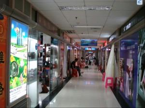 Baiyun World Leather Trading Market - Gui Hua Gang Hangbags Market