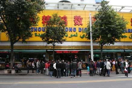 Jing Hong Electronic Wholesale Market in Hui Fu Electronic Market