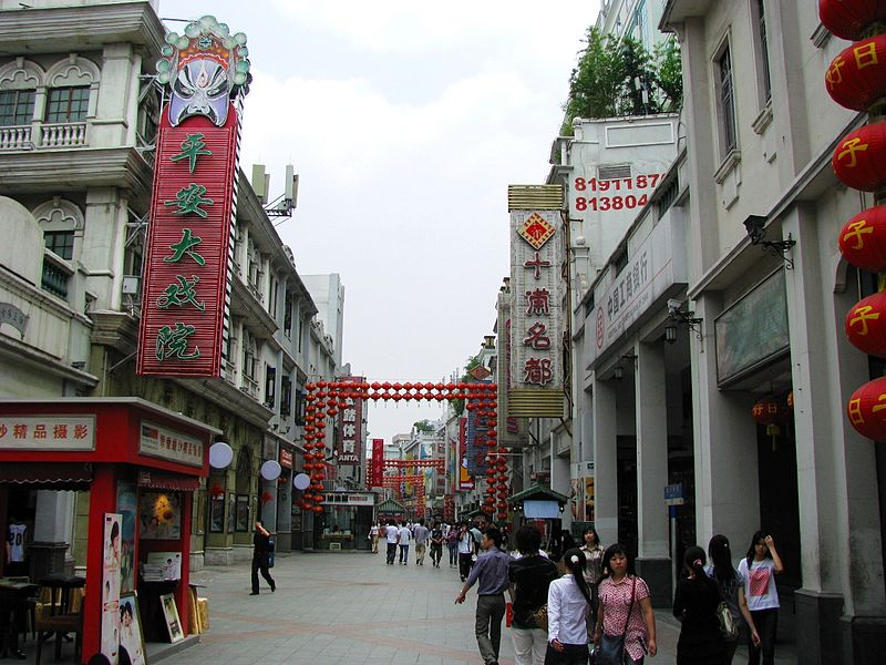 Guangzhou Shang Xia Jiu Pedestrian Street