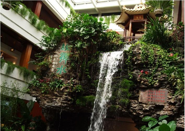 Guangzhou White Swan Hotel