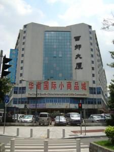 Guangzhou Xijiao Plaza Jewellery Wholesale Market-1