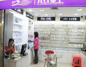 Jewellery Store at Guangzhou Xijiao Plaza Jewellery Wholesale Market-1