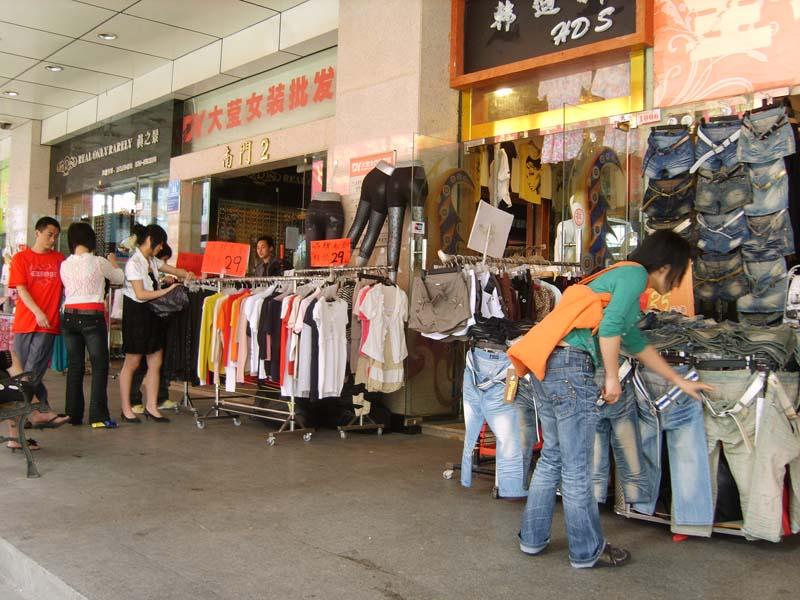 Guangzhou clothes wholesale markets