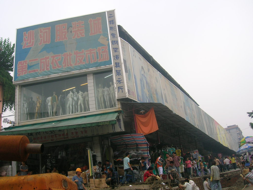 Pictures of Guangzhou Garment Wholesale Market