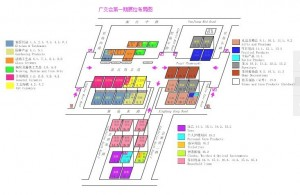 The Booth Map for the 1st Phase of the 114th Canton Fair