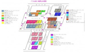 The Booth Map for the 2nd Phase of the 114th Canton Fair
