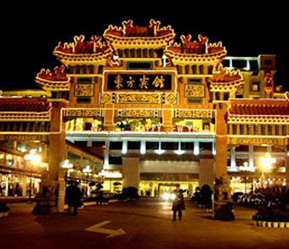 Guangzhou Hotels Map Guangzhou Dongfang Hotel For