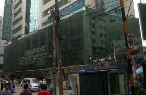Guangzhou EuroCommerial Plaza Shoes City