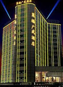 Guangzhou Guangwu Hotel for the 114th Canton Fair