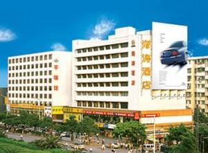Guangzhou Haitao Hotel for the 114th Canton Fair