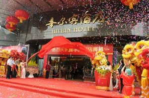 Guangzhou Hilbin Hotel for the 114th China Import and Export Fair