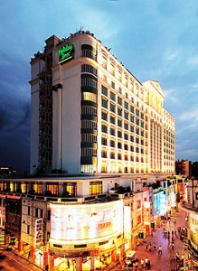 Guangzhou Holiday Inn Shifu Hotel for the 114th China Import and Export Fair