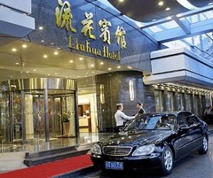 Guangzhou Liuhua Hotel for the 114th Canton Fair