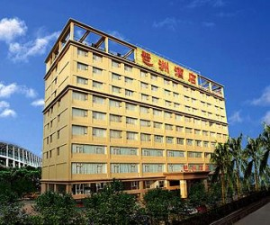 Guangzhou Pazhou Hotel for the 114th Canton Fair