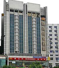 Guangzhou Warm Yes Hotel for the 114th Canton Fair