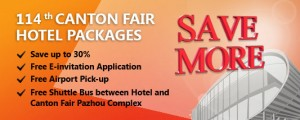 Hotels for the 114th Canton Fair