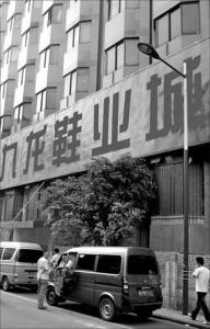 Jiulong Shoes Wholesale Market