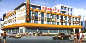 Shengqilu Shoes Wholesale Market