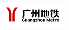 Taking Guangzhou Metro to China Import and Export Complex