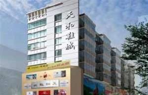 Tianhe Shoes Wholesale Market