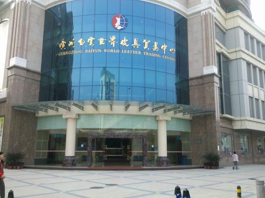 Baiyun leather world in guihuagang, Guangzhou