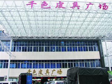 Qianse handbags market in Guihuagang, Guangzhou