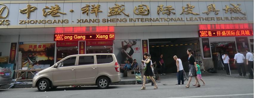 Yangsheng handbags market in Guihuagang, Guangzhou