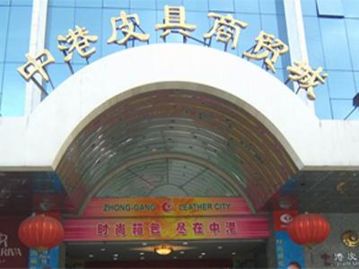 Zhonggang handbags market in Guihuagang, Guangzhou