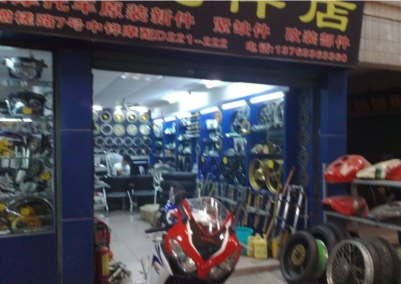 Zhonghua Motorcycle Accessories Market in Baiyun, Guangzhou-11