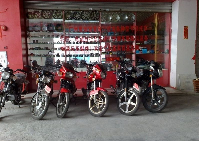Zhonghua Motorcycle Accessories Market in Baiyun, Guangzhou-5