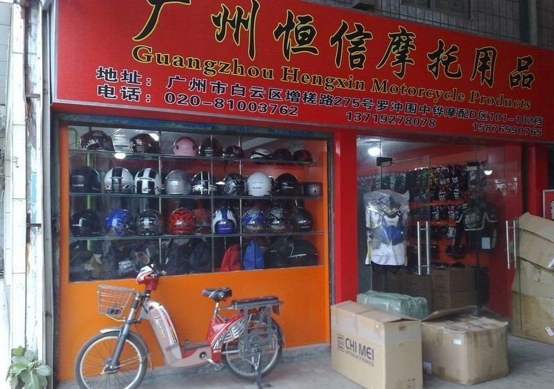 Zhonghua Motorcycle Accessories Market in Baiyun, Guangzhou-8