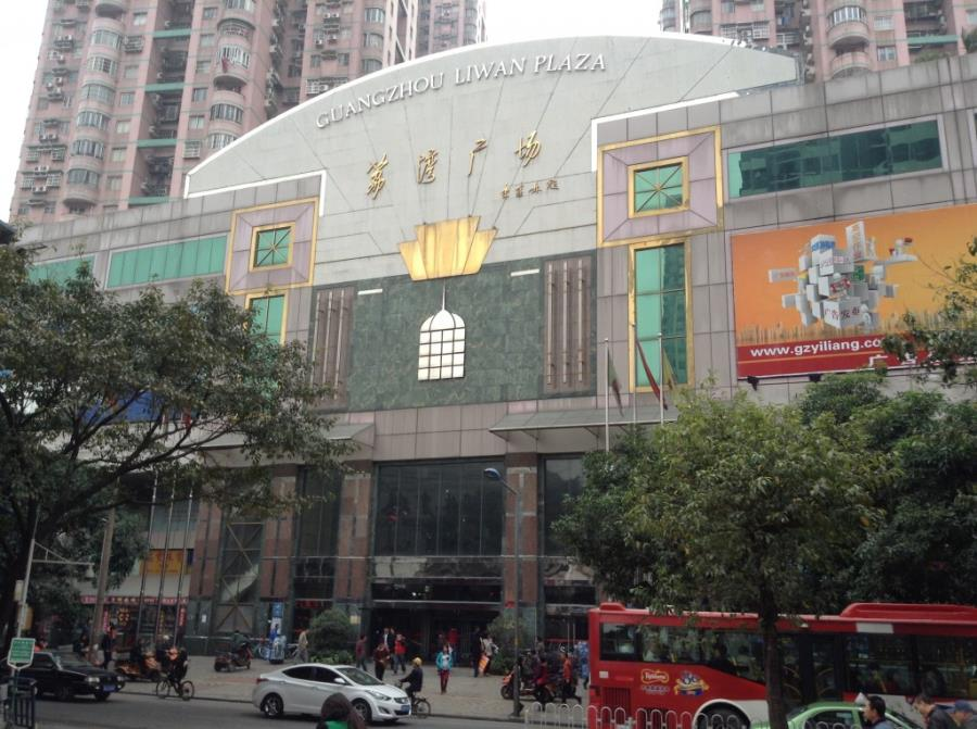 Guangzhou Liwan Plaza -- A Paradise for 925 Silver Jewellery