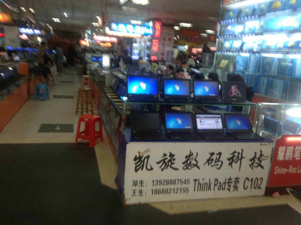 Stores on the 1st Floor of Guangzhou Xiyang Second-hand Computer Market-1