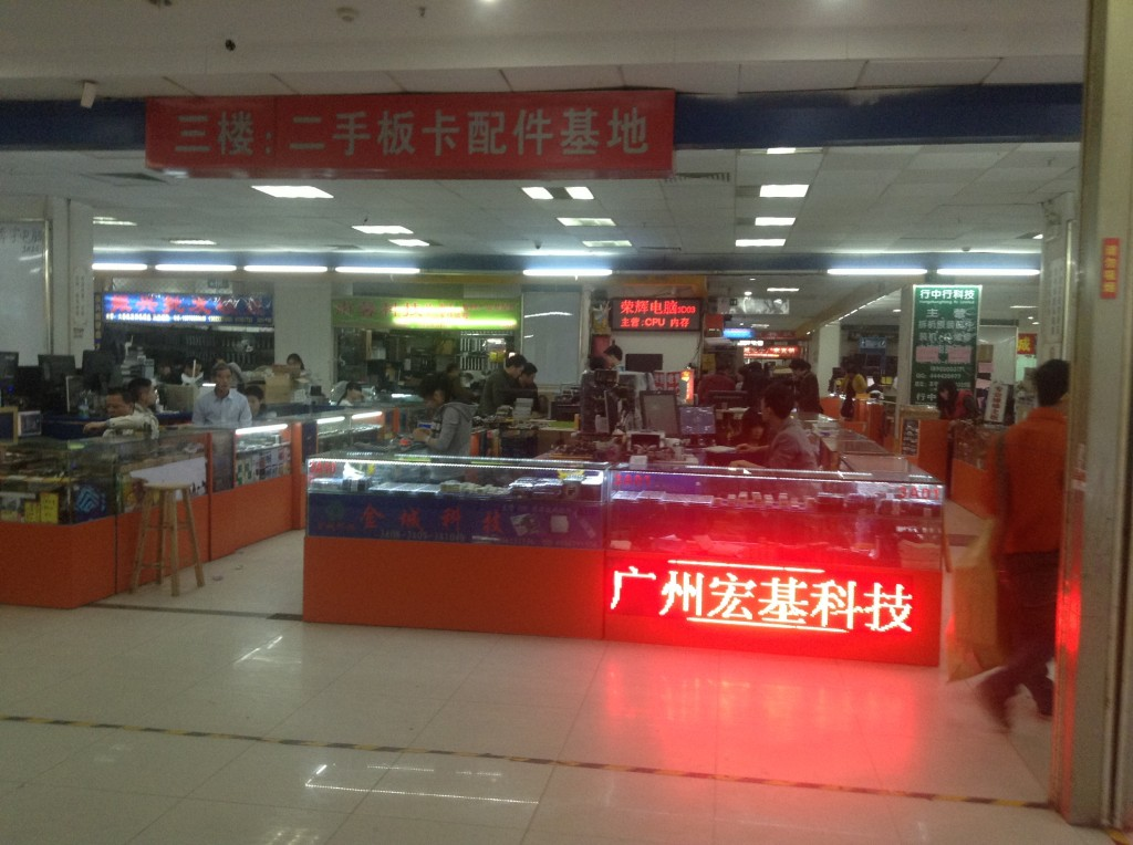 Stores on the 2nd Floor of Guangzhou Xiyang Second-hand Computer Market-4