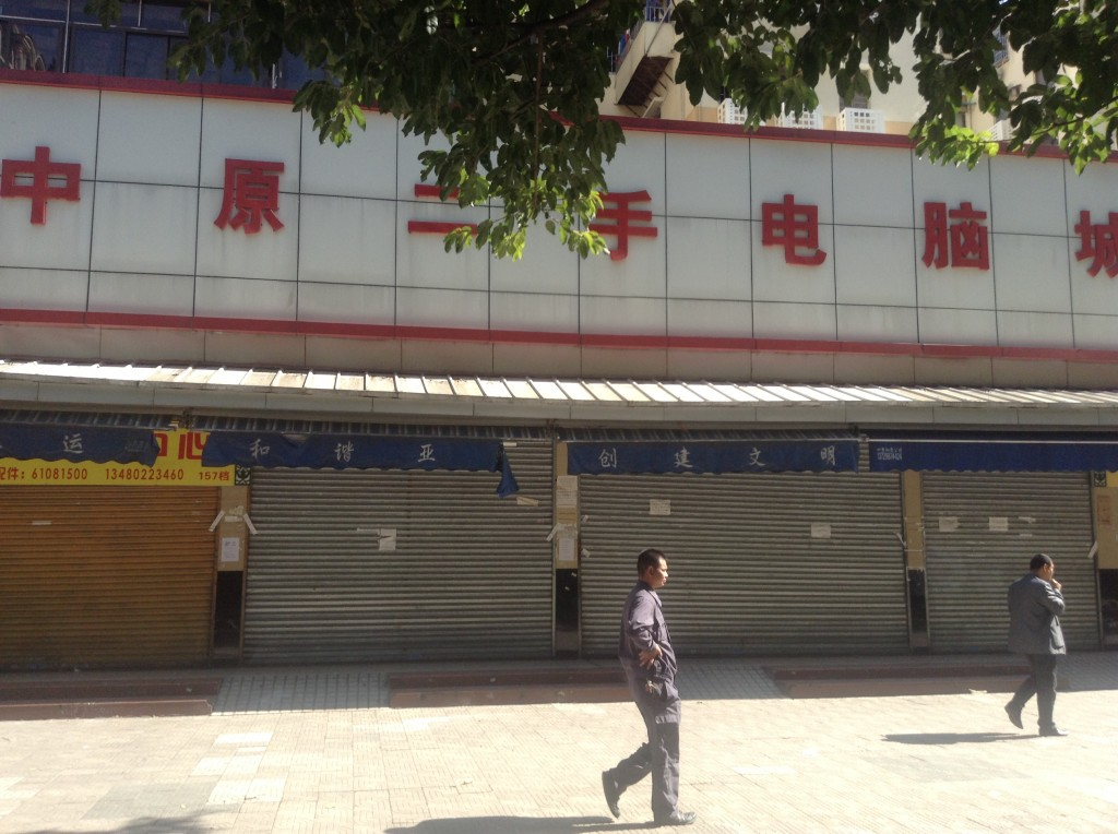 Zhongyuan Second-hand Computer Market is also in decoration