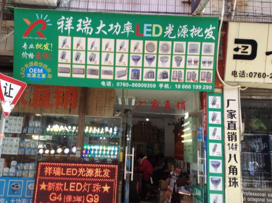LED accessories market in Guzhen-1