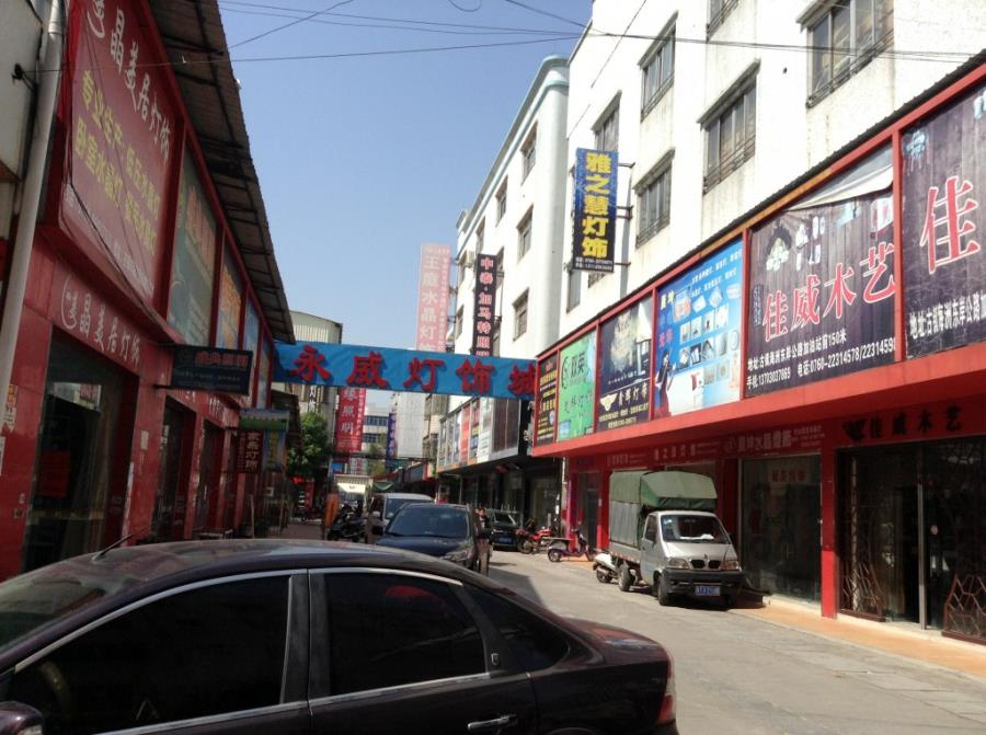 Yongwei LED Wholesale Market in Guzhen, Zhongshan