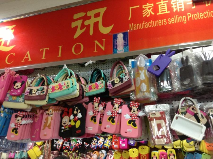 Wholesale Phone Cases Shop in Guangzhou Xidier Electronic Market-2