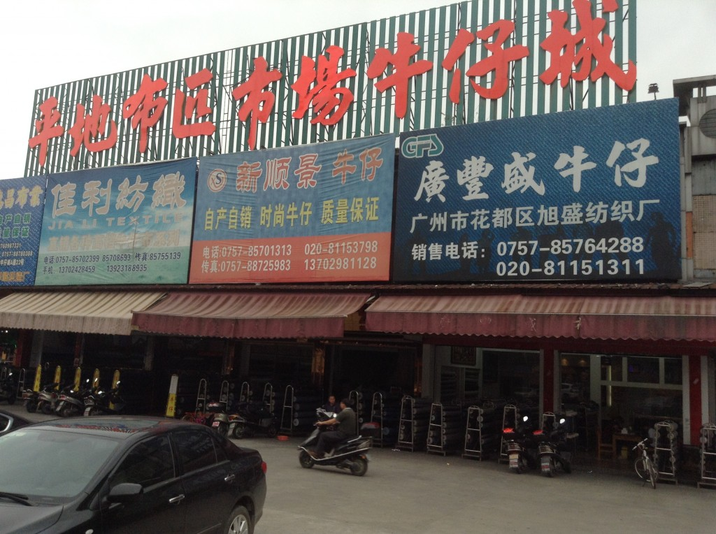 Jeans City in Pingdi Fabric Market
