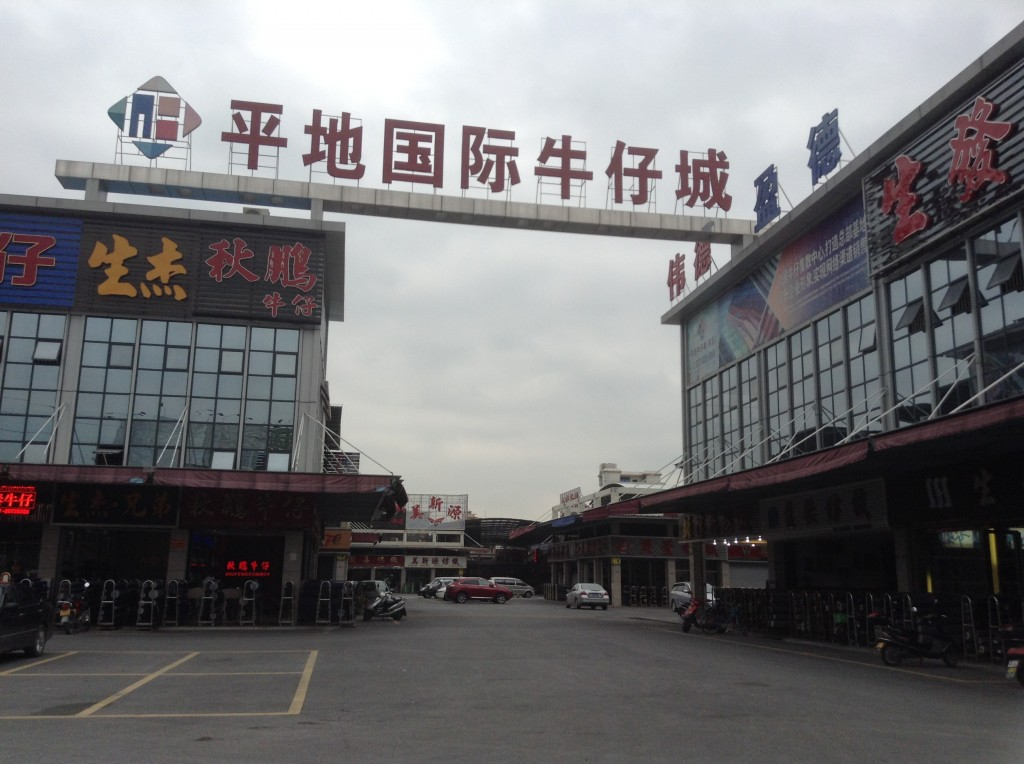 Jeans Wholesale Market in Foshan China-2