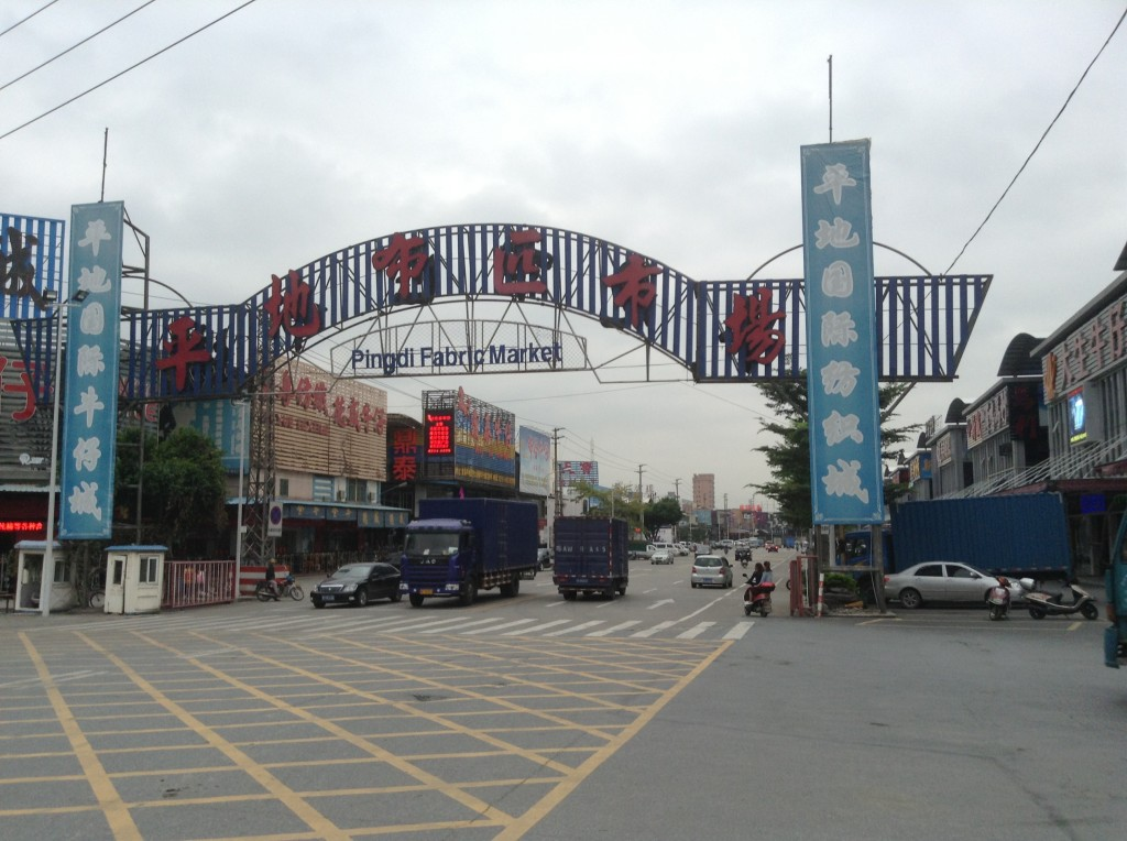 Pingdi Fabric Market in Foshan
