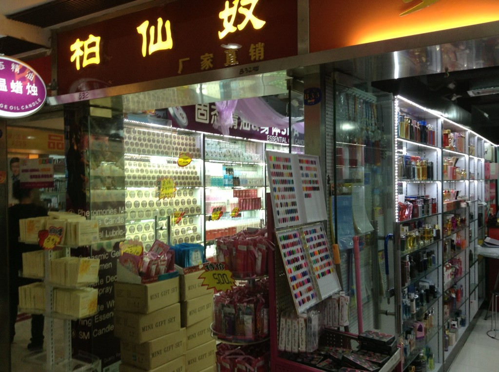 Products in Building C of Guangzhou Beauty Exchange Center-2