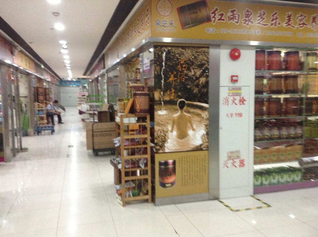Products in Building C of Guangzhou Beauty Exchange Center-4