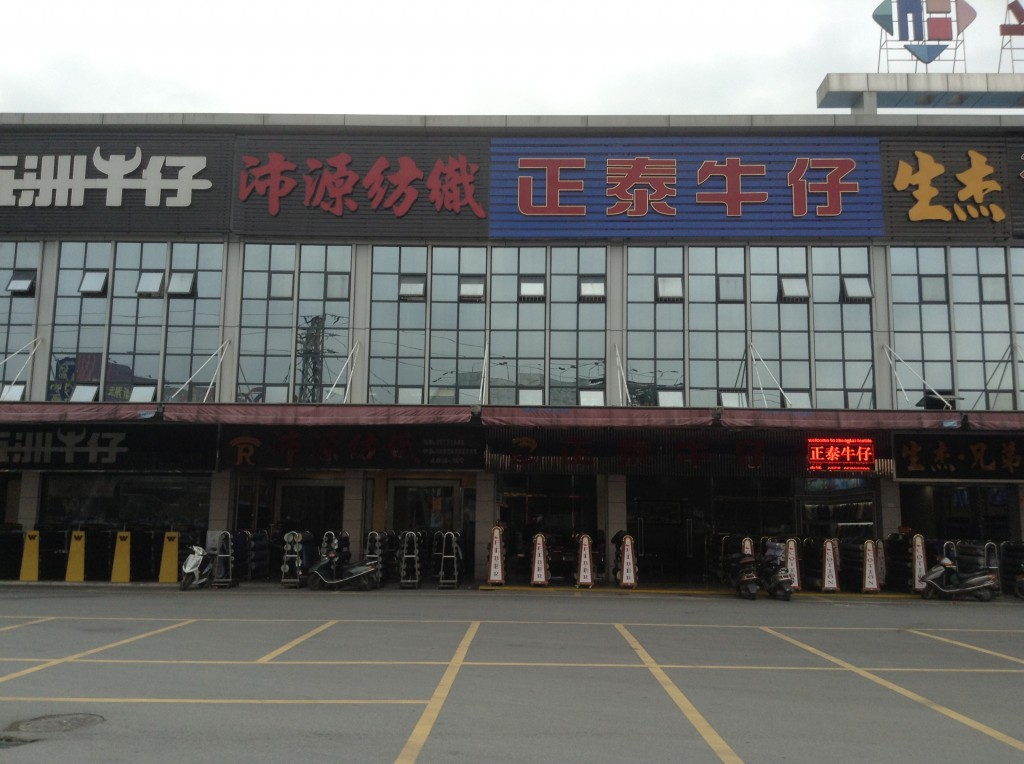 Stores of Jeans Wholesale Market in Foshan China-1