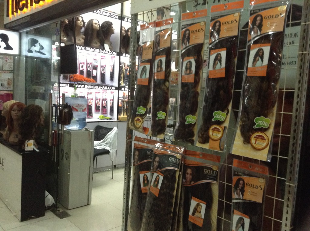 Virgin Hair in Guangzhou Beauty Exchange Center-5