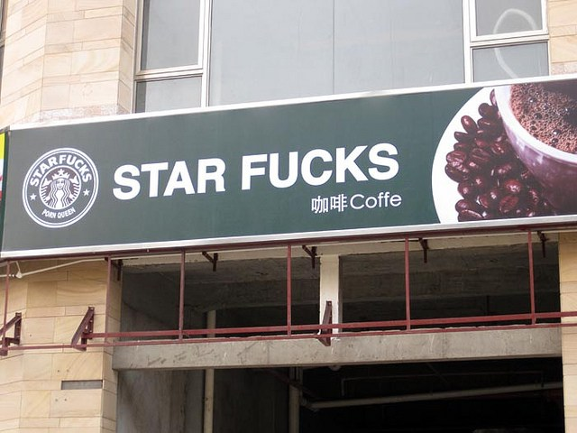 Chinglish Signs-4