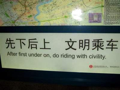 Chinglish Signs-7