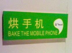 Funny Chinglish-2