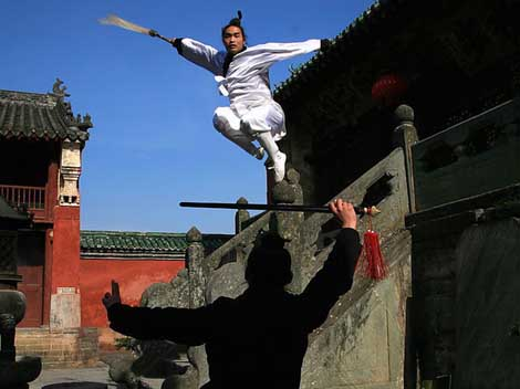 China Martial Art